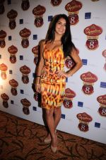 Rima Fakih at the Manoviraj Khosla and Frank Tell show for the Signature tour in Novotel on 17th Sept 2011 (96).JPG