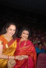 Hema Malini, Vyjayantimala at Vyjayantimala Bali tribute in Dadar on 18th Sept 2011 (74).JPG