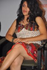 Supriya attends Sasesham Movie Logo Launch on 19th September 2011 (1).jpg