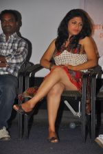 Supriya attends Sasesham Movie Logo Launch on 19th September 2011 (2).jpg