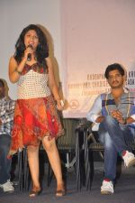 Supriya attends Sasesham Movie Logo Launch on 19th September 2011 (4).jpg