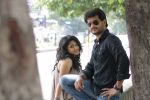Supriya, Vikram Shekhar in Sasesham Movie Stills (6).JPG