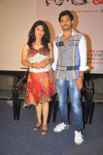 Supriya, Vikram Shekhar attends Sasesham Movie Logo Launch on 19th September 2011 (5).jpg