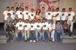 The Crew at Sasesham Movie Logo Launch on 19th September 2011 (1).jpg
