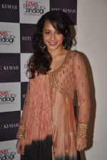 Auritra Ghosh at Ritu Kumar store in Phoneix Mill on 21st Sept 2011 (39).JPG