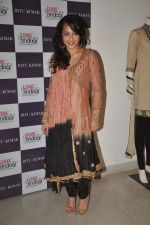 Auritra Ghosh at Ritu Kumar store in Phoneix Mill on 21st Sept 2011 (38).JPG