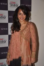 Auritra Ghosh at Ritu Kumar store in Phoneix Mill on 21st Sept 2011 (40).JPG