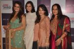 Auritra Ghosh, Dia Mirza, Soni Razdan, Ritu Kumar at Ritu Kumar store in Phoneix Mill on 21st Sept 2011 (60).JPG