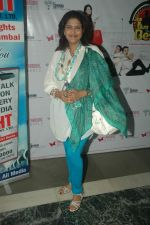 Kanchan Adhikari at I am the Best play premiere in Rangsharda on 21st Sept 2011 (35).JPG
