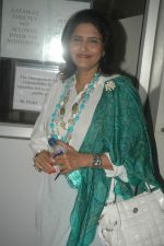 Kanchan Adhikari at I am the Best play premiere in Rangsharda on 21st Sept 2011 (38).JPG