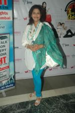 Kanchan Adhikari at I am the Best play premiere in Rangsharda on 21st Sept 2011 (39).JPG
