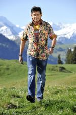 Mahesh Babu in Dookudu Movie Stills (2).jpg