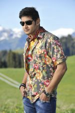 Mahesh Babu in Dookudu Movie Stills (3).jpg