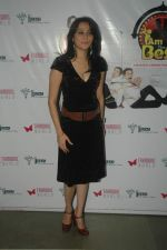 Pooja Ghai Rawal at I am the Best play premiere in Rangsharda on 21st Sept 2011 (1).JPG