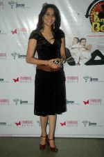 Pooja Ghai Rawal at I am the Best play premiere in Rangsharda on 21st Sept 2011 (3).JPG