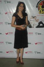 Pooja Ghai Rawal at I am the Best play premiere in Rangsharda on 21st Sept 2011 (4).JPG