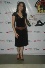 Pooja Ghai Rawal at I am the Best play premiere in Rangsharda on 21st Sept 2011 (6).JPG