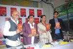 Pritish Nandy, Dr. Mukesh Batra, Shabana Azmi at Mukesh Batra_s Healing with Homeopothy book launch in Crossword, Kemps Corner on 21st Sept 2011 (26).JPG