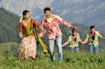 Samantha Ruth Prabhu, Mahesh Babu in Dookudu Movie Stills (2).JPG