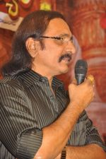 Sri Rama Rajyam Movie Release Date Press Meet on 20th September 2011 (37).JPG