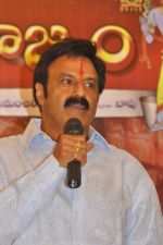 Sri Rama Rajyam Movie Release Date Press Meet on 20th September 2011 (48).JPG