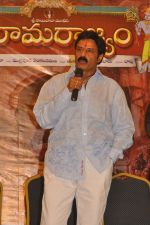 Sri Rama Rajyam Movie Release Date Press Meet on 20th September 2011 (49).JPG
