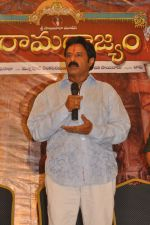 Sri Rama Rajyam Movie Release Date Press Meet on 20th September 2011 (50).JPG