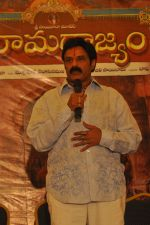 Sri Rama Rajyam Movie Release Date Press Meet on 20th September 2011 (51).JPG