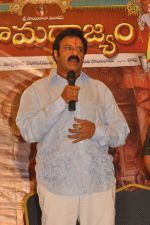 Sri Rama Rajyam Movie Release Date Press Meet on 20th September 2011 (52).JPG