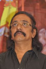 Sri Rama Rajyam Movie Release Date Press Meet on 20th September 2011 (57).JPG
