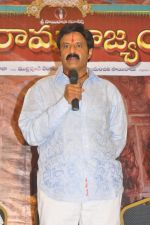 Sri Rama Rajyam Movie Release Date Press Meet on 20th September 2011 (8).JPG