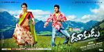 Dookudu Movie Wallpaper (1).jpg