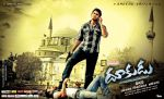 Dookudu Movie Wallpaper (11).jpg