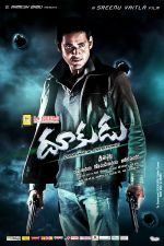 Dookudu Movie Wallpaper (13).jpg