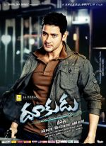 Dookudu Movie Wallpaper (16).jpg