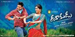 Dookudu Movie Wallpaper (19).jpg