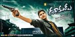 Dookudu Movie Wallpaper (8).jpg