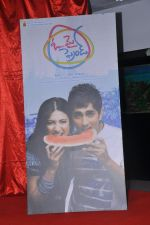 2011 Airtel Youth Star Hunt Launch in AP on 24th September 2011 (1).jpg