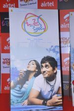 2011 Airtel Youth Star Hunt Launch in AP on 24th September 2011 (2).jpg
