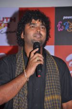 2011 Airtel Youth Star Hunt Launch in AP on 24th September 2011 (49).jpg