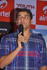 Dil Raju attends 2011 Airtel Youth Star Hunt Launch in AP on 24th September 2011 (33).jpg