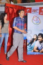 Dil Raju attends 2011 Airtel Youth Star Hunt Launch in AP on 24th September 2011 (34).jpg