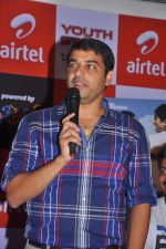 Dil Raju attends 2011 Airtel Youth Star Hunt Launch in AP on 24th September 2011 (37).jpg