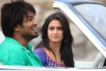 Kriti Kharbanda, Manchu Manoj in Mr. Nokia Movie Stills (6).jpg