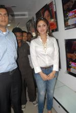 Sridevi Vijayakumar Launches Bajaj Electronics on 25th September 2011 (25).jpg