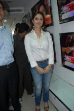 Sridevi Vijayakumar Launches Bajaj Electronics on 25th September 2011 (26).jpg