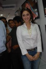 Sridevi Vijayakumar Launches Bajaj Electronics on 25th September 2011 (29).jpg