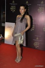 on Day 4 at Amby Valley India Bridal Week on 26th Sept 2011-1 (13).JPG