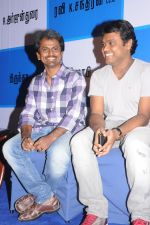 AR Murugadoss attends 7aum Arivu Press Meet on 26th September 2011 (3).jpg