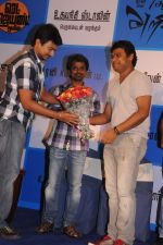 AR Murugadoss attends 7aum Arivu Press Meet on 26th September 2011 (5).jpg